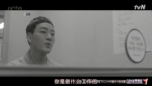 [TSKS][Prison.Playbook][E002(720P)][KO_CN].mkv_004464077.png