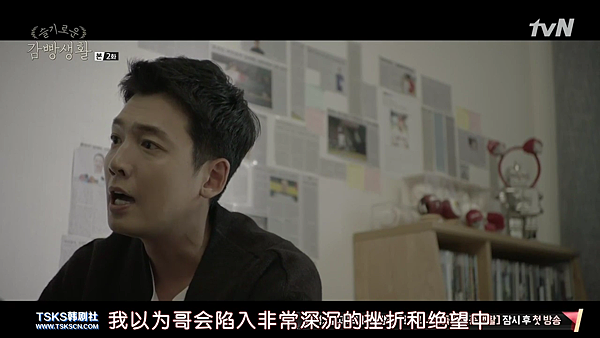 [TSKS][Prison.Playbook][E002(720P)][KO_CN].mkv_004762164.png