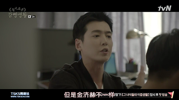 [TSKS][Prison.Playbook][E002(720P)][KO_CN].mkv_004765616.png