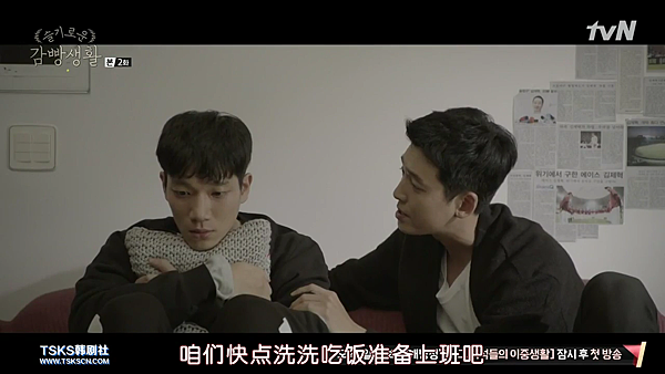 [TSKS][Prison.Playbook][E002(720P)][KO_CN].mkv_004772728.png