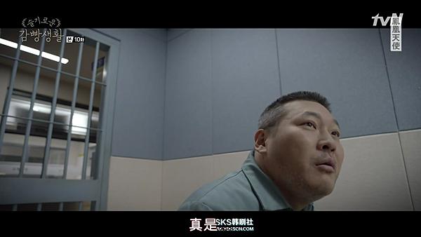 [TSKS][Prison Playbook][E010(720P)][KO_CN].mkv_003653513.png