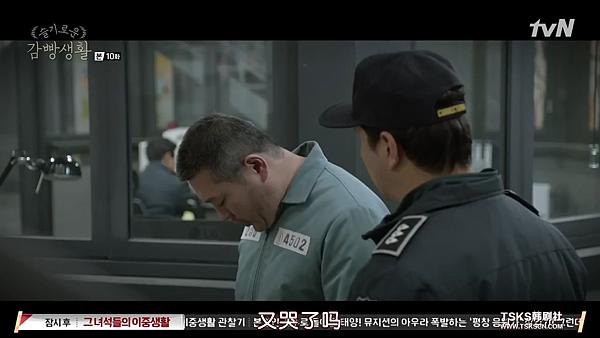 [TSKS][Prison Playbook][E010(720P)][KO_CN].mkv_003922516.png