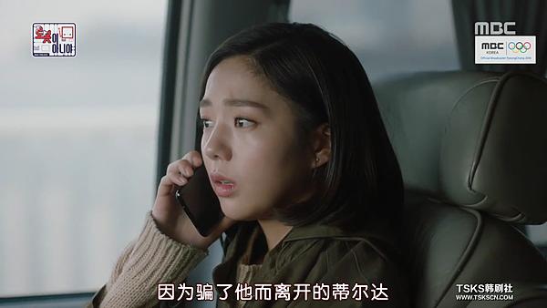 [TSKS][I.Am.Not.A.Robot][E017-018(720P)][KO_CN].mkv_003329472.png