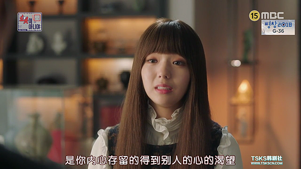 [TSKS][I.Am.Not.A.Robot][E019-020(720P)][KO_CN].mkv_000679201.png