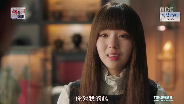 [TSKS][I.Am.Not.A.Robot][E019-020(720P)][KO_CN].mkv_000746985.png