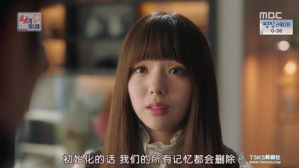 [TSKS][I.Am.Not.A.Robot][E019-020(720P)][KO_CN].mkv_000829026.png