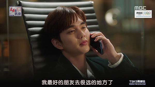 [TSKS][I.Am.Not.A.Robot][E019-020(720P)][KO_CN].mkv_001921015.png