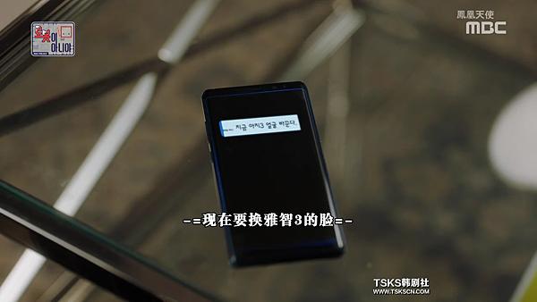 [TSKS][I.Am.Not.A.Robot][E019-020(720P)][KO_CN].mkv_003323067.png