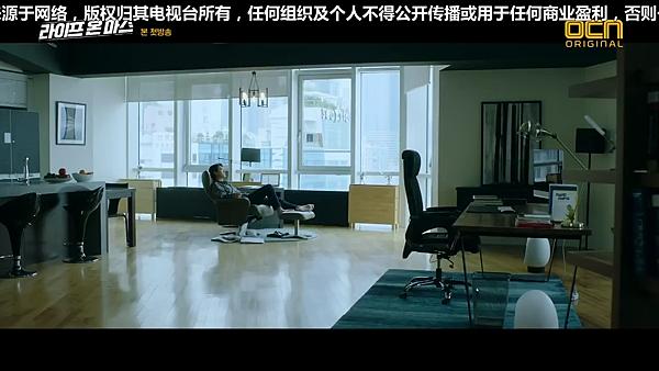 [韩迷字幕组www.hanmi520.com][火星生活][第01集][韩语中字][720p].mp4_000101168.png