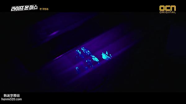 [韩迷字幕组www.hanmi520.com][火星生活][第01集][韩语中字][720p].mp4_001177144.png