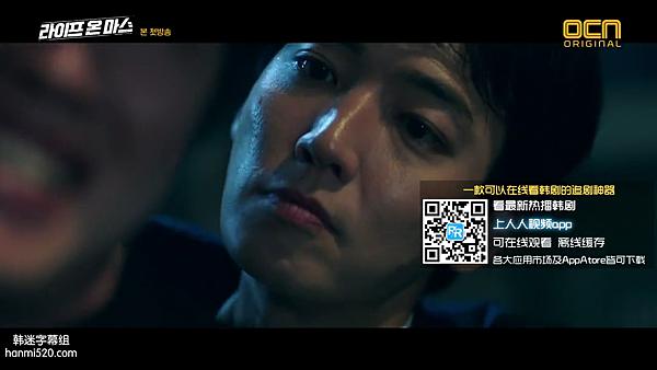 [韩迷字幕组www.hanmi520.com][火星生活][第01集][韩语中字][720p].mp4_001792593.png