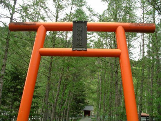 42_稻荷神社