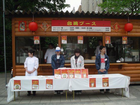 67_大通公園台灣攤位