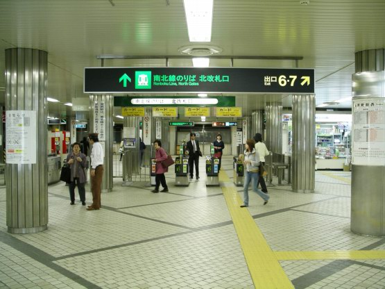 79_捷運站