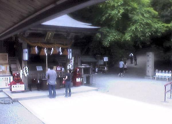 日本京都市 - 由岐神社