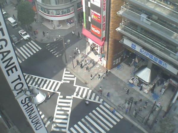 日本東京都 - 新宿紀伊國屋本店