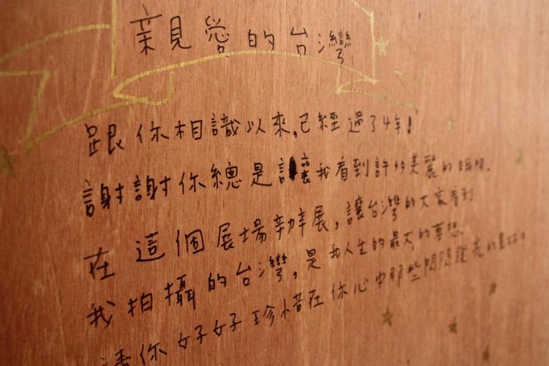 川島小鳥寫真展09.jpg