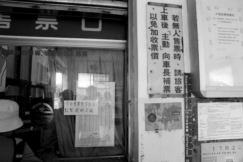 大溪車站02.jpg