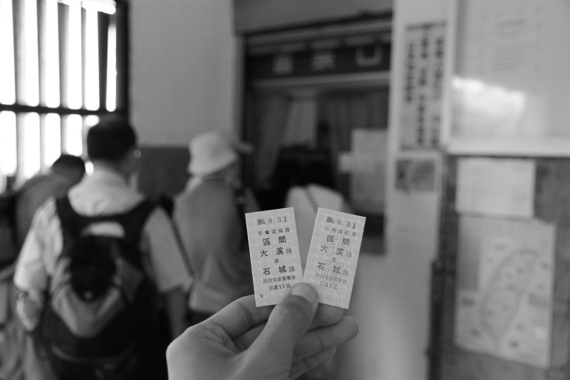 大溪車站07.jpg