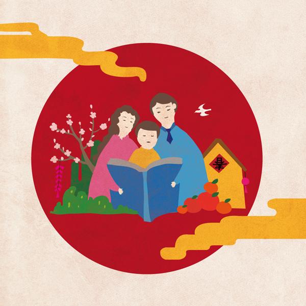 2013時報曬書節pic