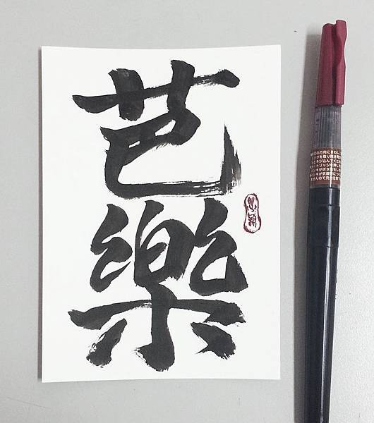 20140422_142851