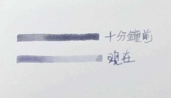 20150210_181014