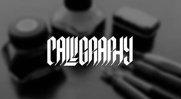 calligraphy_1980X1080