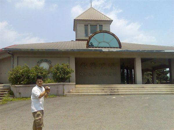 台北球場-高爾夫球俱樂部