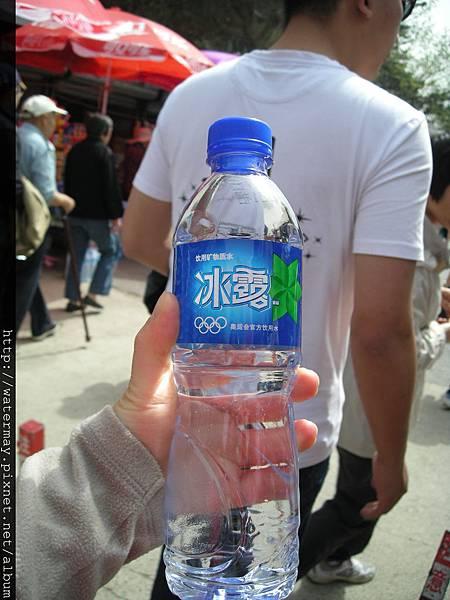 北京的礦泉水-正面