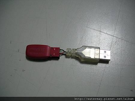 改造USB