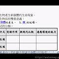 教學-填充題.png