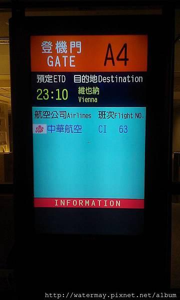 Day1-01台灣&維也納