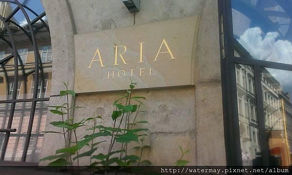 Day6-03 捷克-ARIA HOTEL