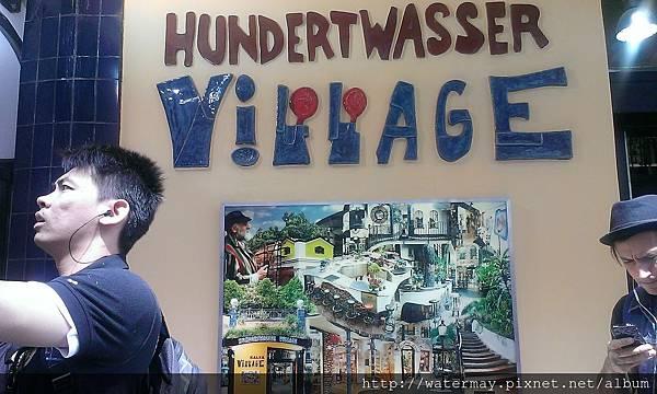 Day8-03奧地利-百水公寓(Hundertwasserhaus Wien)