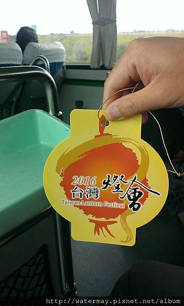 青埔-吊飾