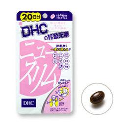 DHC輕盈元素