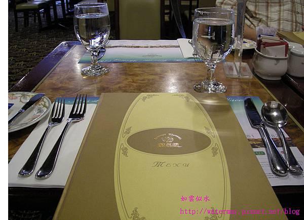 點餐時的桌面.jpg