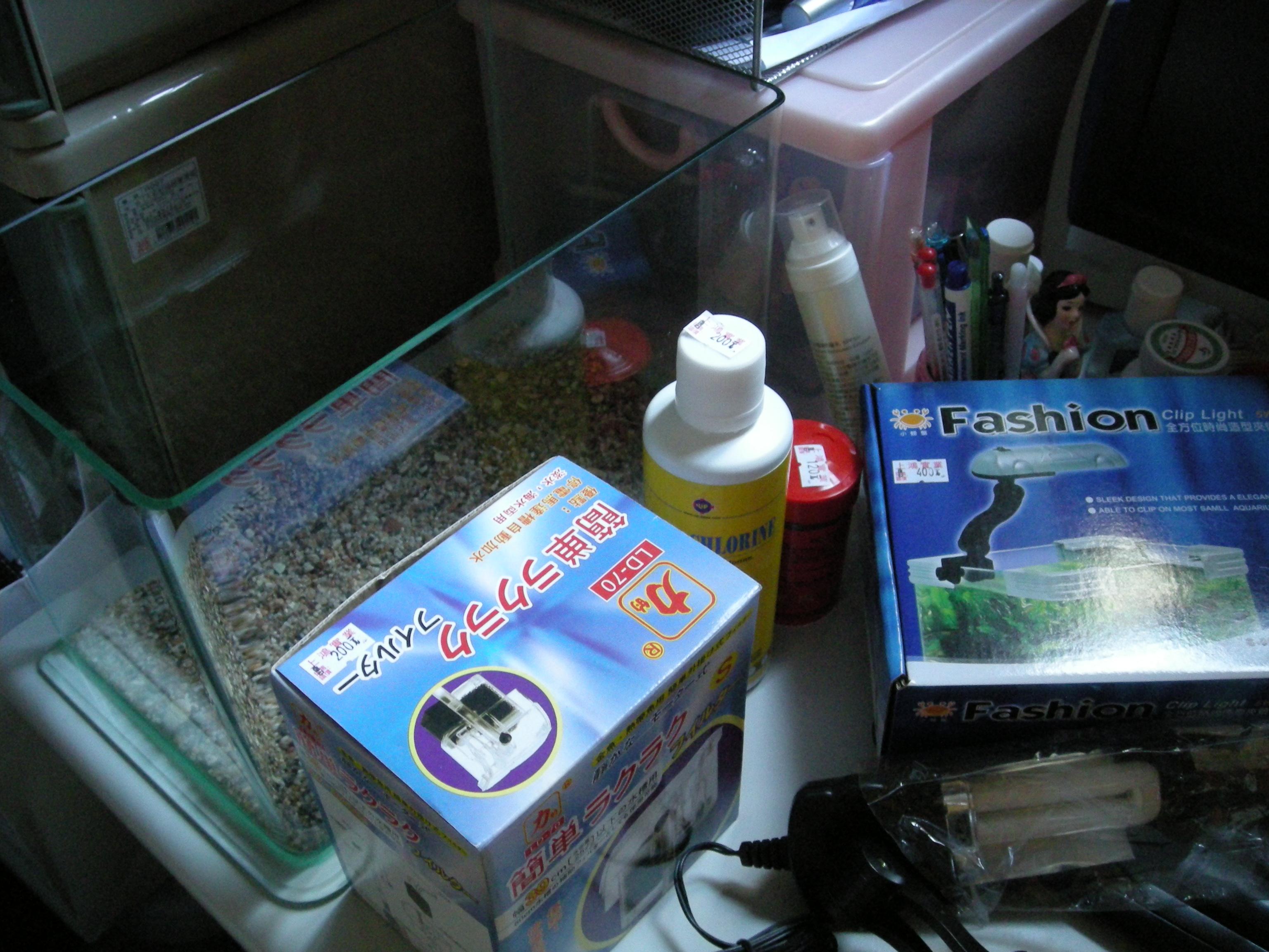 2009年7月31日-一千元的小魚缸組