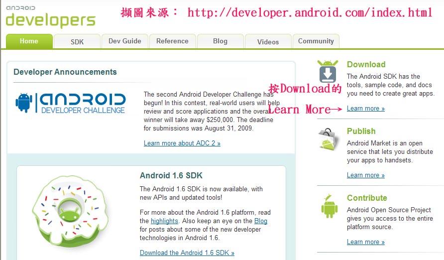 Developers_Download.jpg