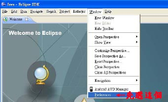 eclipse8.jpg