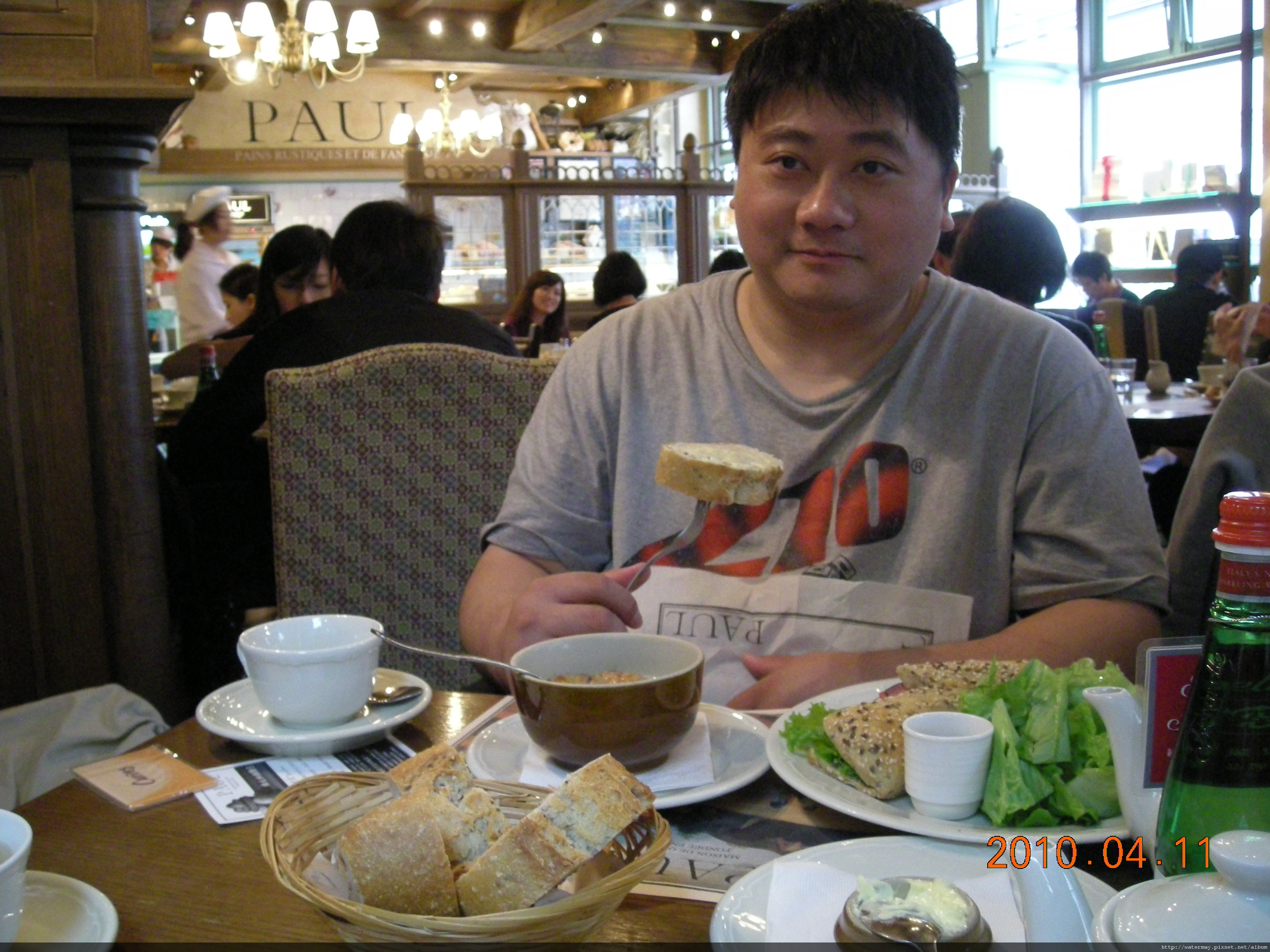 PAUL食記