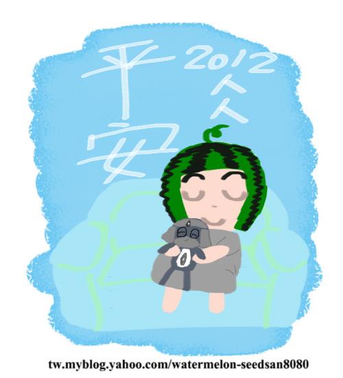 2012新年快樂01.jpg