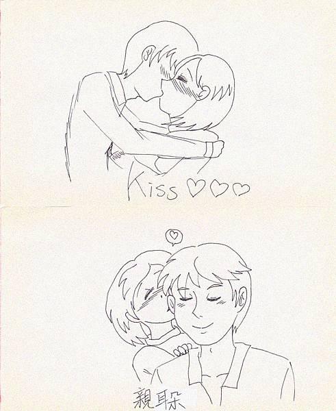 20170706國際接吻日_0002.jpg