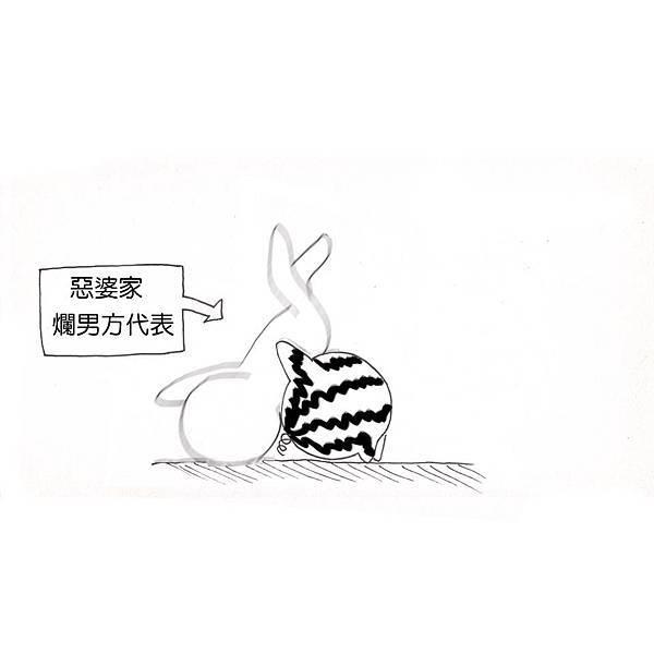 20170820日耳曼背橋摔02.jpg