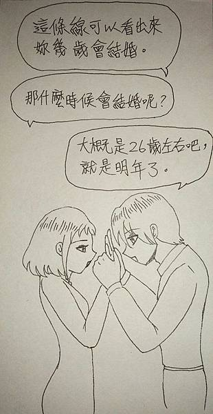 201709274求婚01.jpg