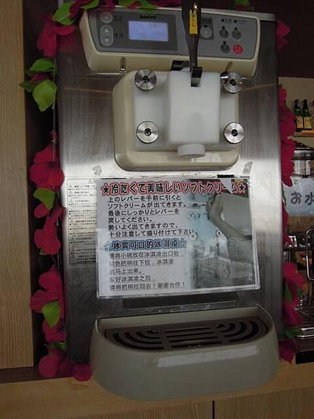 DSCN3433