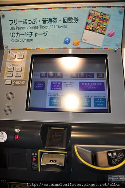 020-DSC_0032.JPG