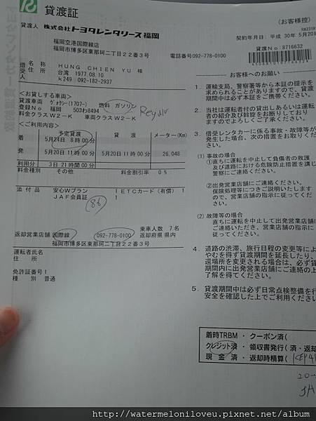 P9400061.JPG