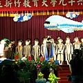 頒發畢業證書