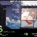 simple life 026
